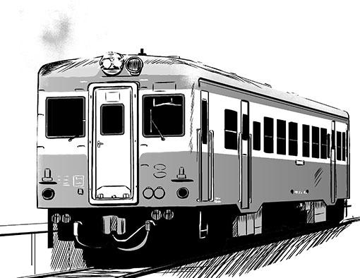 Cb20071118b